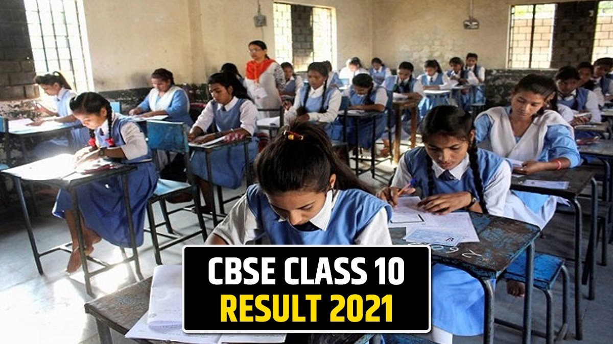 CBSE Class 10 result by July 20, says top board official